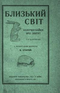 book-22933