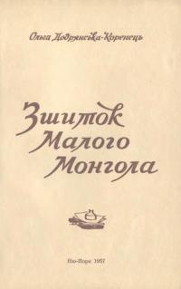 book-22934