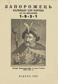 book-22935