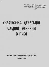 book-22937