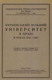 book-22938