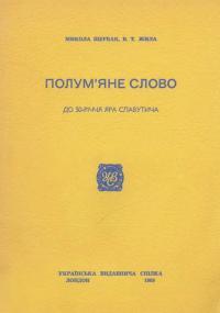 book-22939