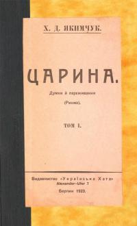 book-22940