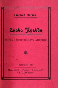 book-22941
