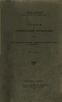 book-22943