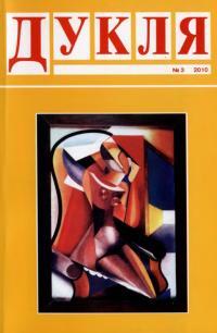 book-22954