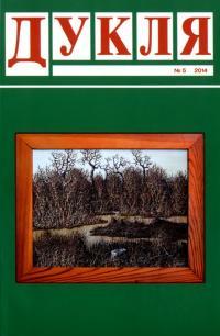 book-22955