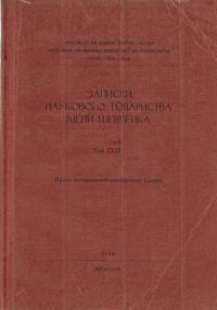 book-2296