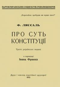 book-22963