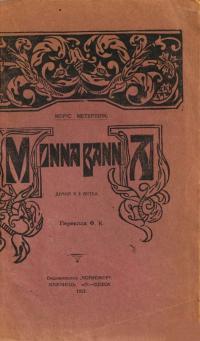 book-22964