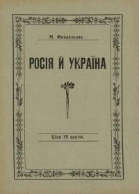 book-22965
