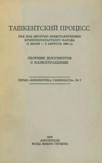 book-22967