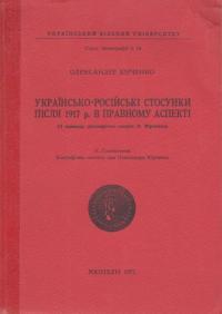 book-2297