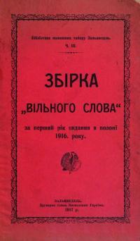 book-22974