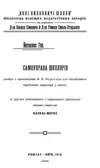 book-22979