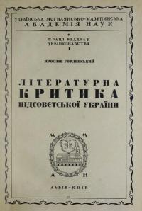 book-22981