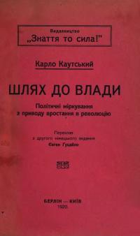 book-22984