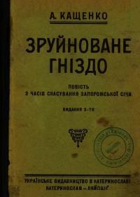 book-22985