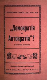 book-22986