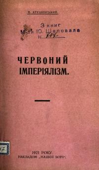 book-22987