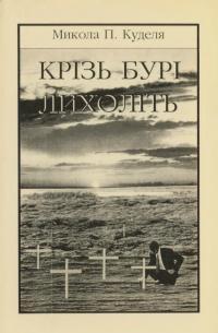 book-22988