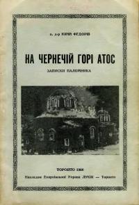 book-22989