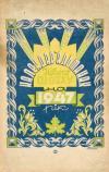book-22994