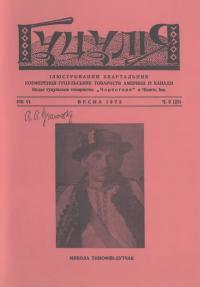 book-22997