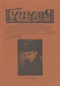 book-22998