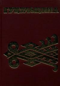 book-23001