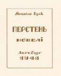 book-23008