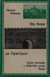 book-2301