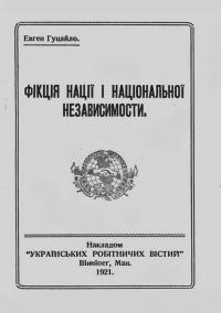 book-23010