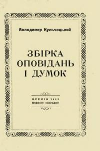 book-23011