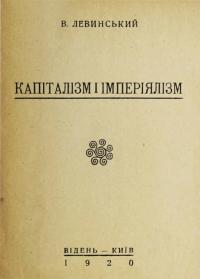book-23012