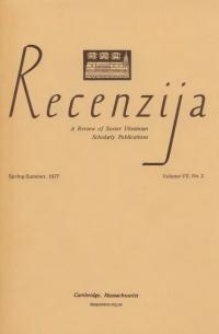 book-23015