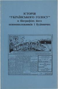 book-2302