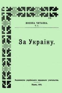 book-23027