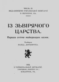 book-23029