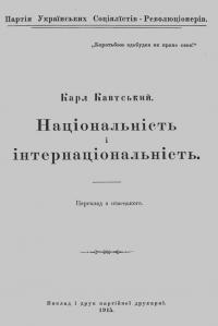 book-23030