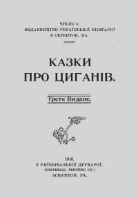 book-23031