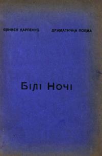 book-23032