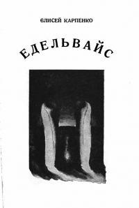 book-23034