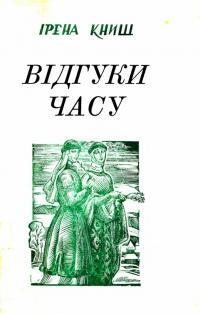 book-23035