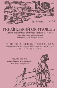 book-23041