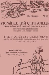 book-23042