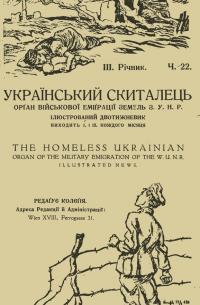 book-23043