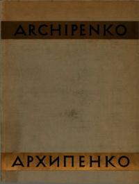 book-23049