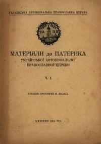 book-23050