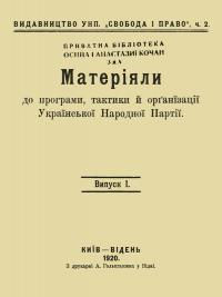 book-23051